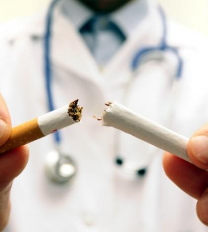 El Área de Salut se ha marcado como objetivo concienciar a los fumadores del municipio de los riesgos que comporta el consumo de tabaco