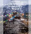 gala nepal