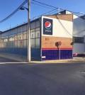 Planta-PepsiCo-Marratxí