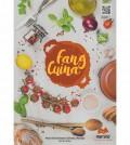 fang-cuina